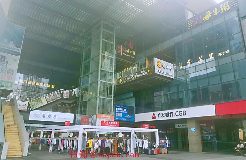 火车东站对面饮品店低价急转