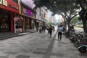 北京路步行街,弧形展示面各类特色品牌网红餐饮餐厅聚集地
