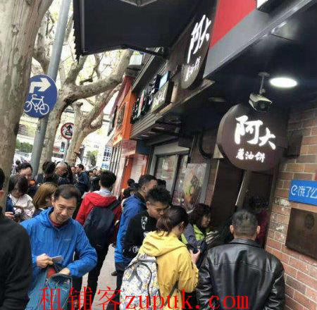 出租天河区石牌商业街店铺 人流量大 价格优惠 业态不限