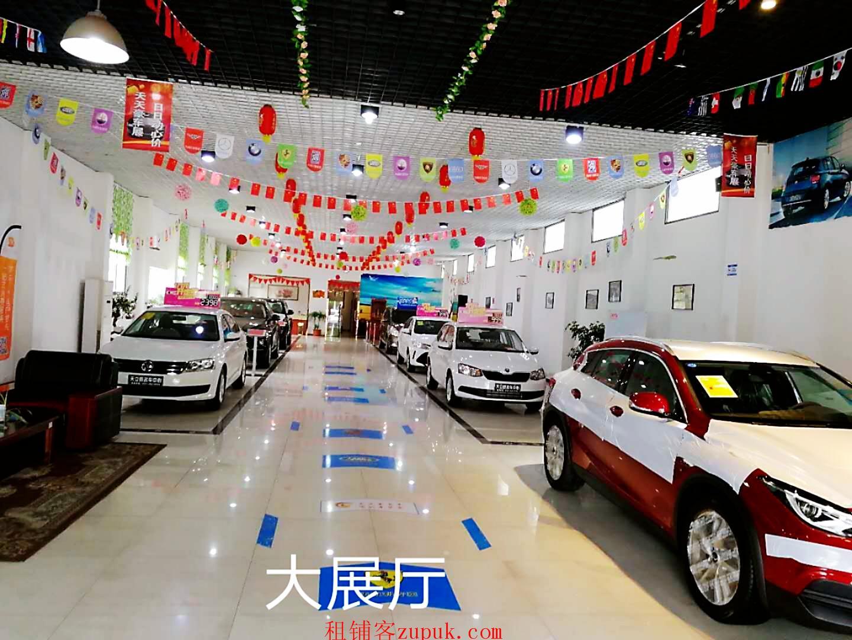 国际汽车城精品汽车展厅出租,价格面议