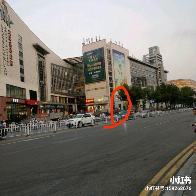 (无转让费)南京市仙林大学城临街旺铺招租