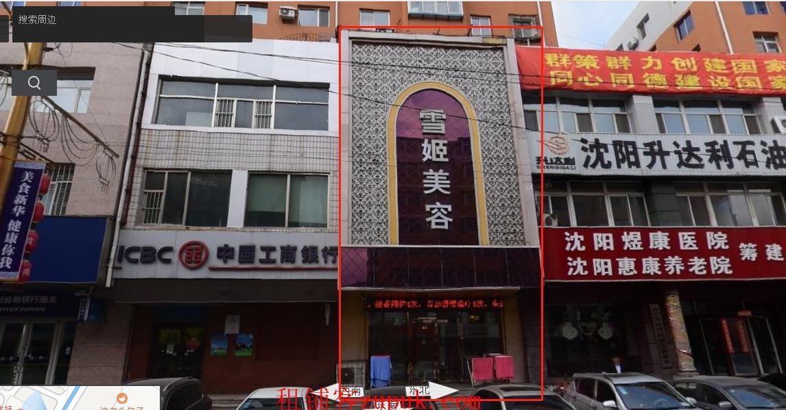 [太原南街]310平大型项目门市直租无兑费