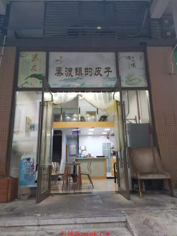转让曲江新区景区临街店铺(价格可议)