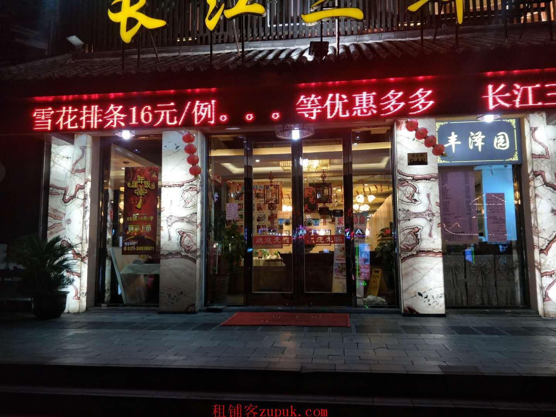 四川北路第一人民医院边沿街纯一楼20米展示面 重餐执照