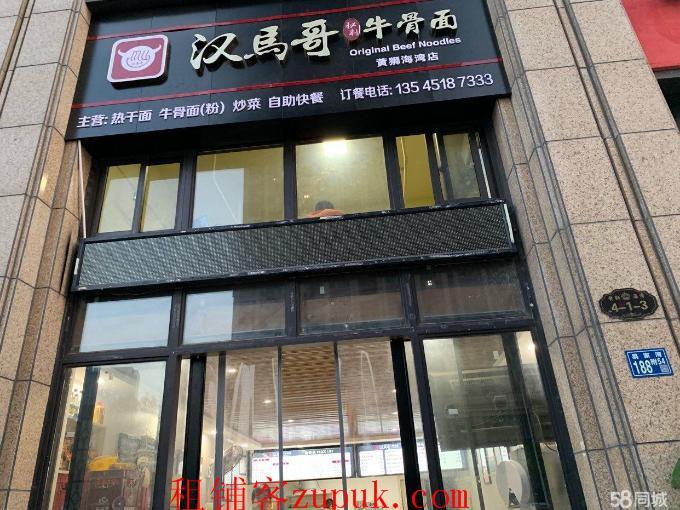 吴家山吴北路130平米小吃快餐店转让