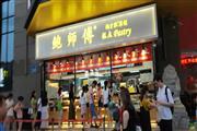 客村街口,小吃店,可各种炸鸡汉堡水果捞酸辣粉,门口人超多