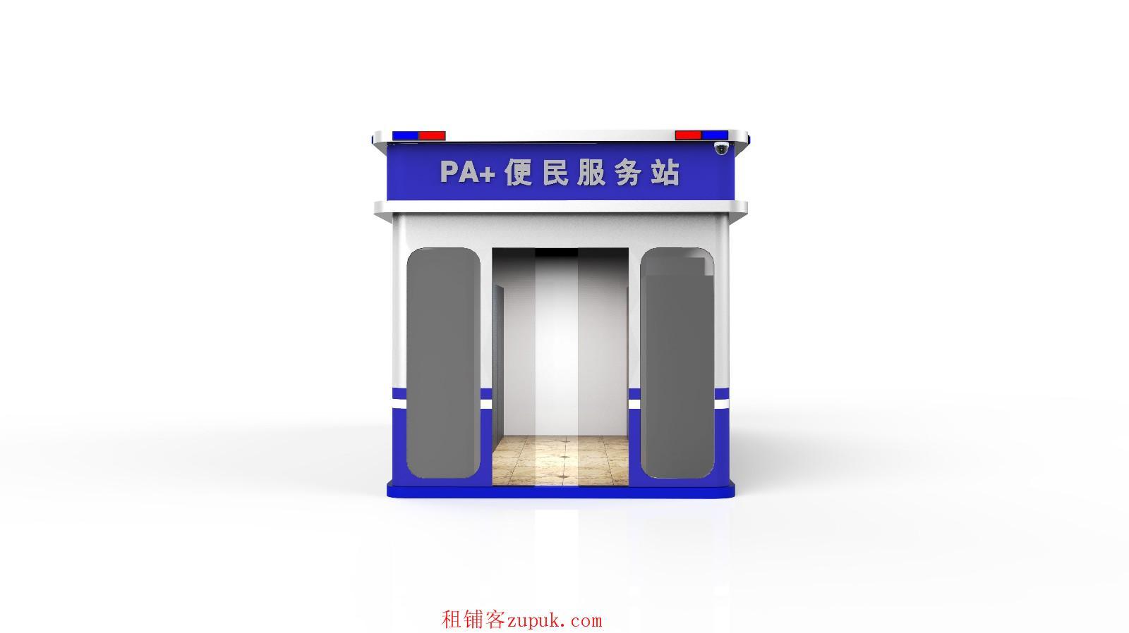 长乐市区主要十字路口便民服务站20个,自动售货机场地提供