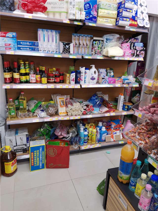 长沙市天心区鑫远悦城小区零食超市急转