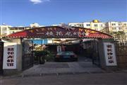 网红复古餐厅低价空转13万