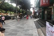 岗顶天河路一楼旺铺,双展示面,可餐饮零售,靠十字路口!