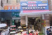 小河山水黔城母婴店盈利旺铺急转