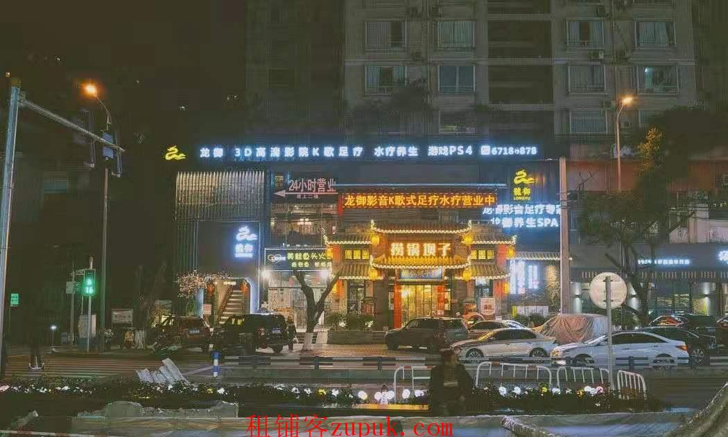 SDS个人 商圈旁 小区大门口 三通外摆餐饮店转让