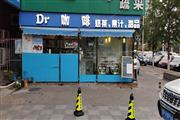 梅市口路岳各庄郑常庄解放军302医院奶茶店转让