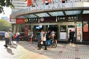 北京西路 餐饮店转(有天然气和执照)
