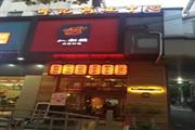 徐汇漕宝路地铁口光大会展中心沿街60平重餐饮小区出入口有执照