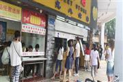 天河,猎德潭村,小吃店近地铁,可各种简餐,甜品,商圈人超多1