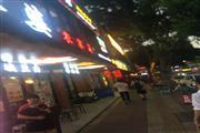 龙洞步行街旁电影院配套餐饮铺招租