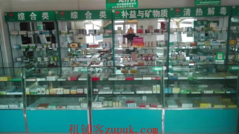 通州区药店转让大药房带资质药品齐全