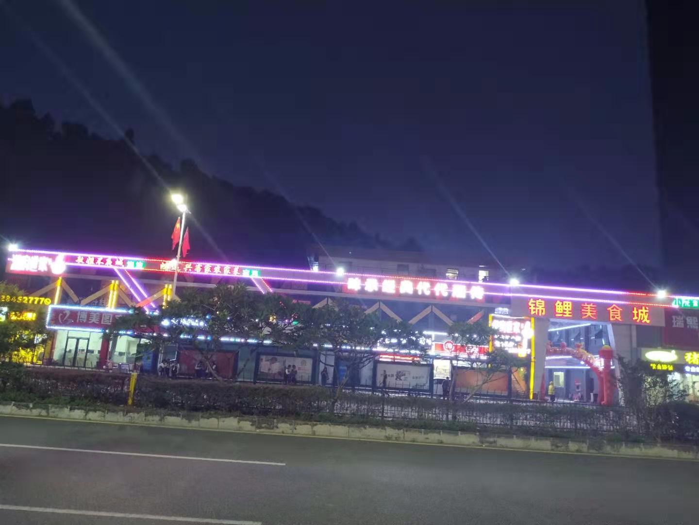 锦鲤美食城临街旺铺教育楼层分租招商提供大型免费停车场,房东直租