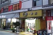 徐东杨园南路23㎡零食店转让(茶叶店优先)