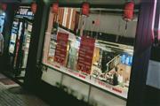 粤垦路街1楼十字路口,小吃店,可做炸鸡,水果捞,麻辣烫,粥饭