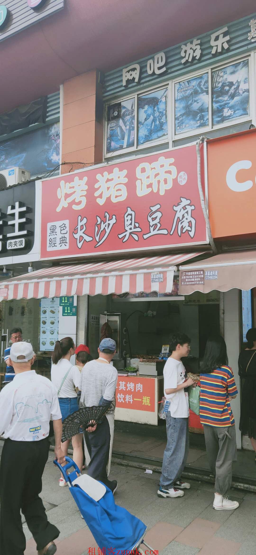 东山口地铁口,可各种小吃炸鸡,饮品,甜点,麻辣烫,生意好做1