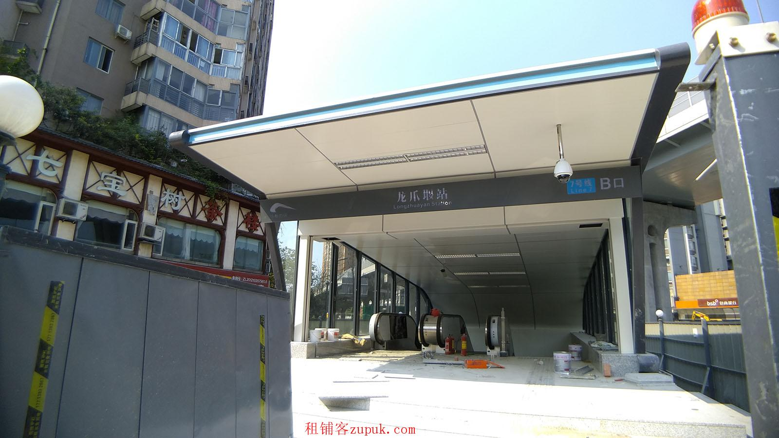 (房东直租)地铁口 8米开间 龙腾西路3号附34号