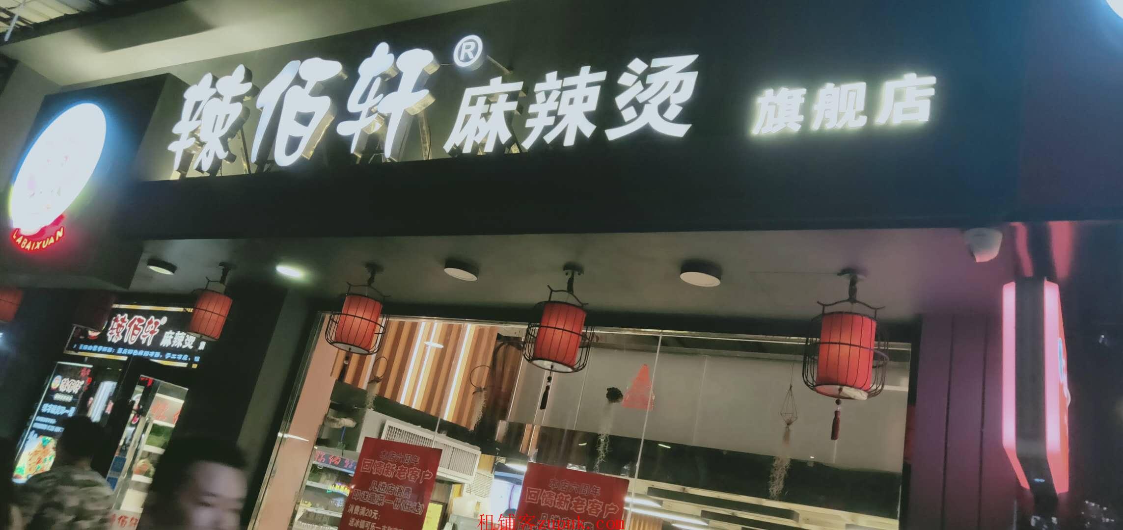 赤岗近地铁站,街1楼人超多,可各种小吃餐饭麻辣烫炸鸡生意好做