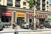 济南新城香溢紫郡临街商铺出租