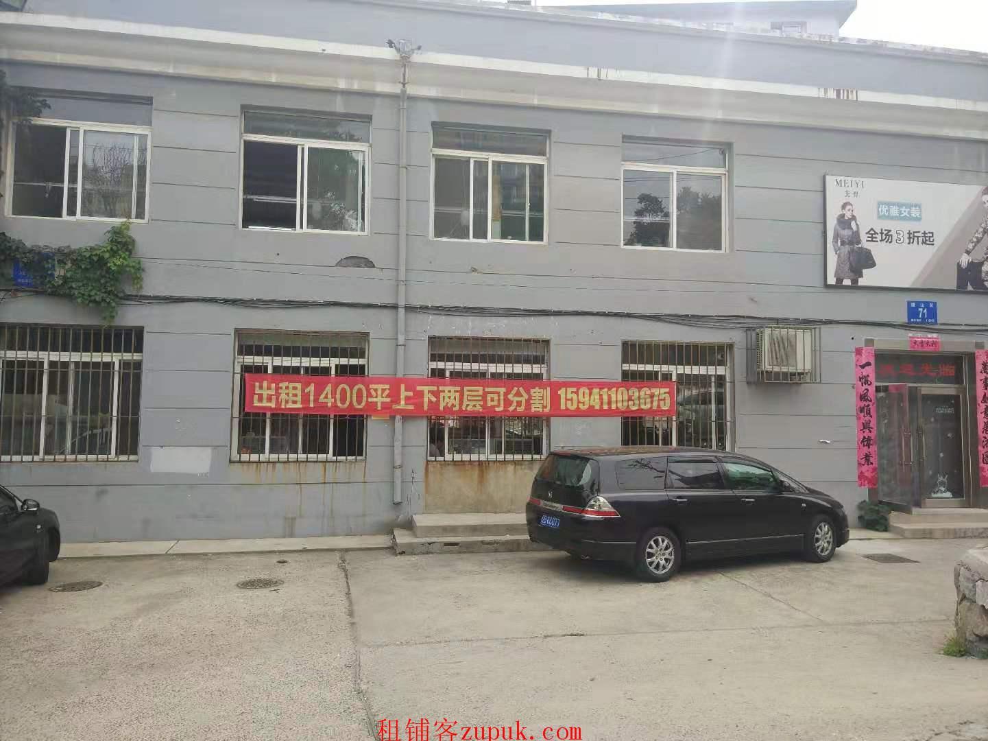 中山区独栋2层公建出租