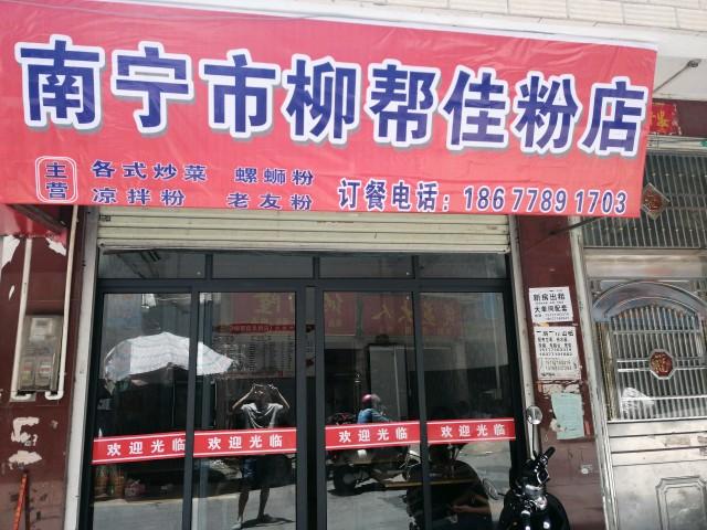 青秀区长堽村25平月租1200元