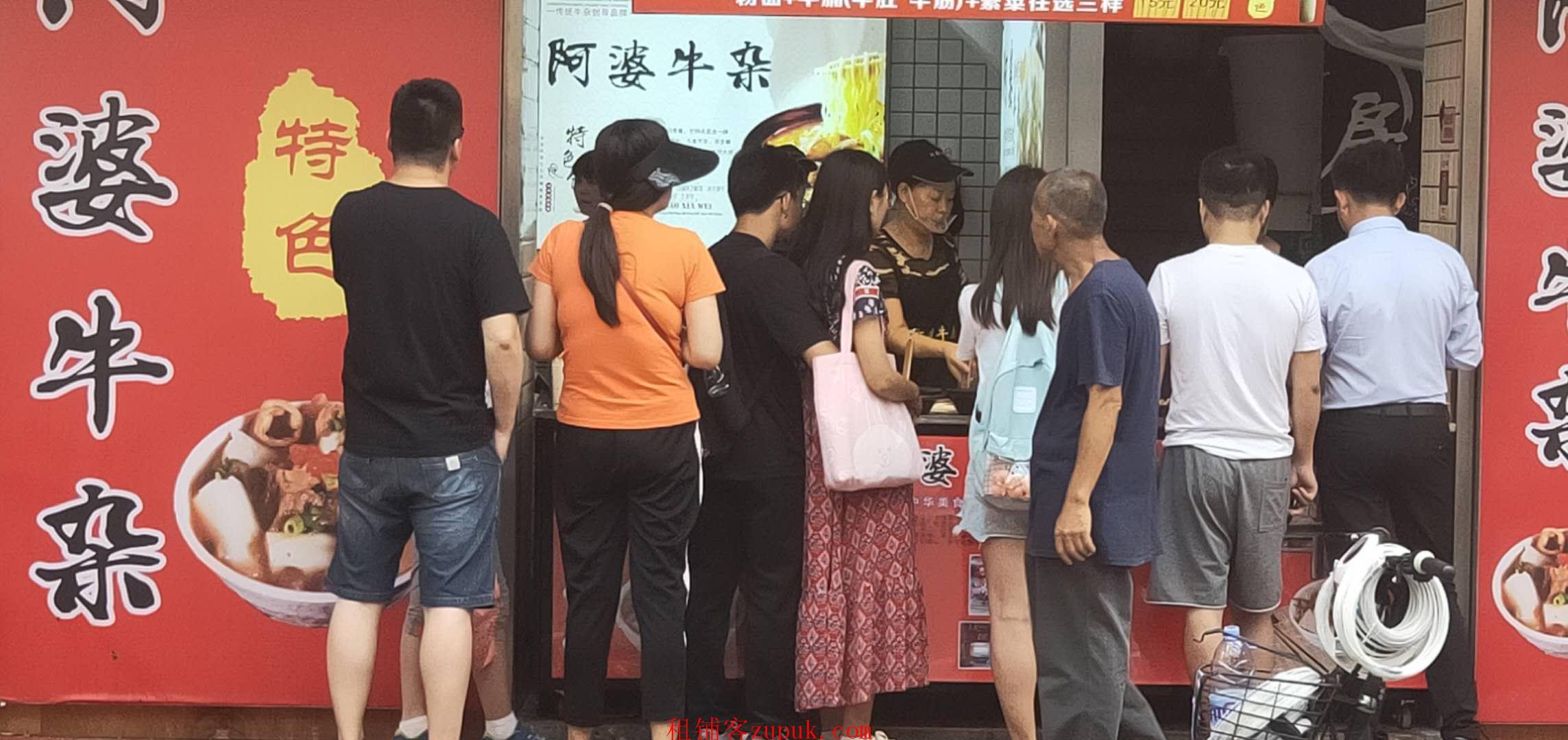 文昌南路,街1楼小吃店,可各种轻餐饮茶点心,业态不限,人超多