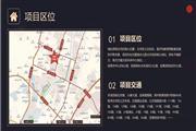 北市区 和谐世纪 200-3300平米商铺出租