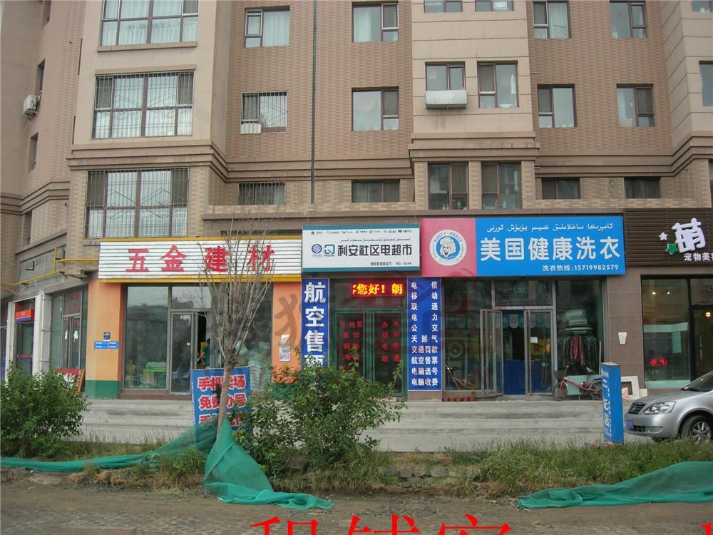 澄湖路沿街二楼商铺 130平米 已装修 月租3500元