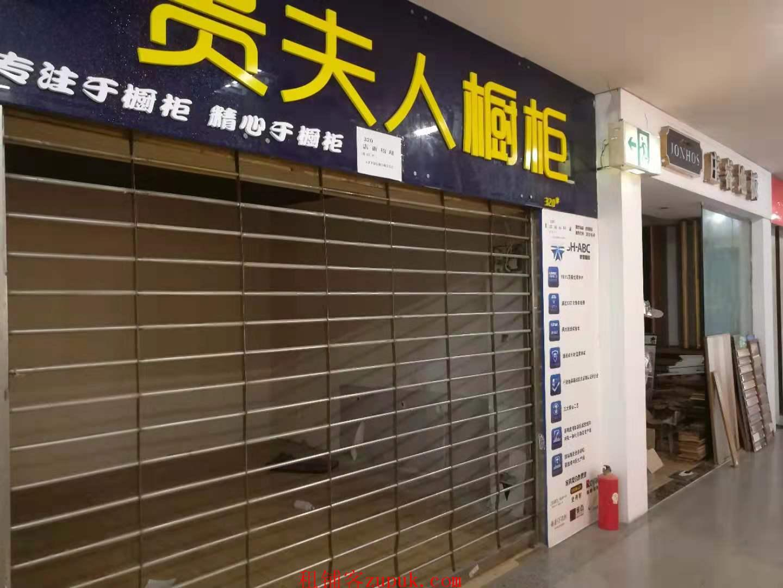 汇多利家装建筑材料店铺出租无转让费