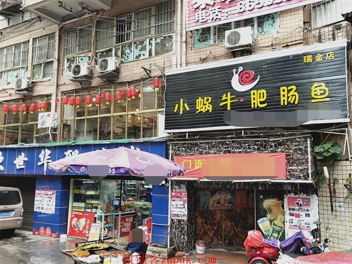 云岩区石板坡盈利重庆肥肠鱼火锅店生意低价转让