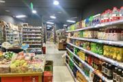 商业街 双门头超市便利百货店转(带烟草证)