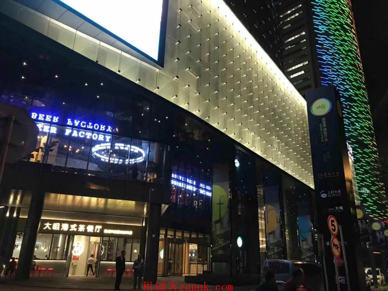 黄浦区蕞大写字楼办公商圈,已有2.5万人办公,餐饮门面招租
