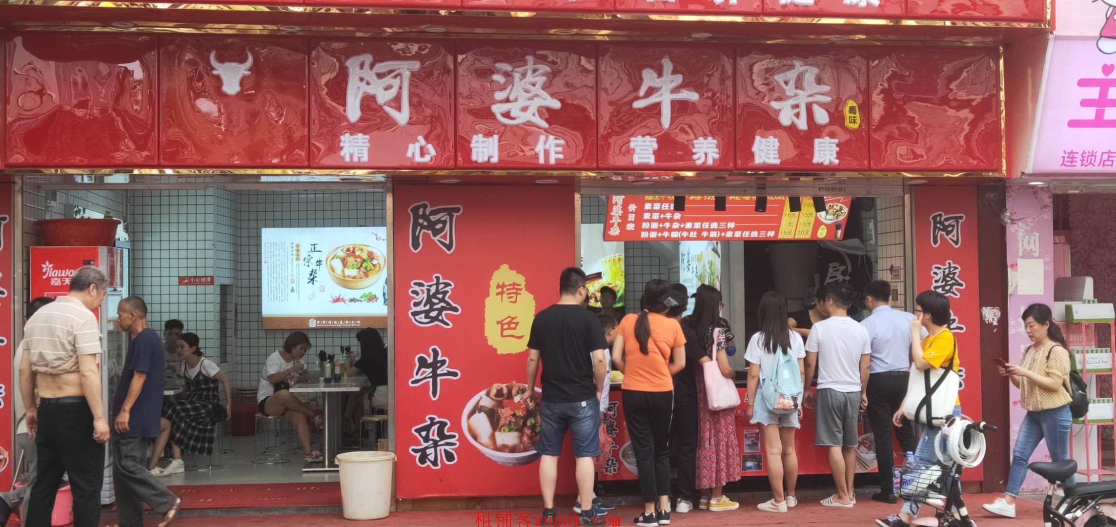 昌岗,街1楼小吃店人超多可个种餐饮饭食,生意好做租金低