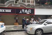 海珠区东晓南餐饮转让可领执照