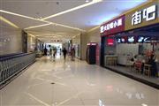 SDS个人 大型商场内 美容美体美妆店 因事急转