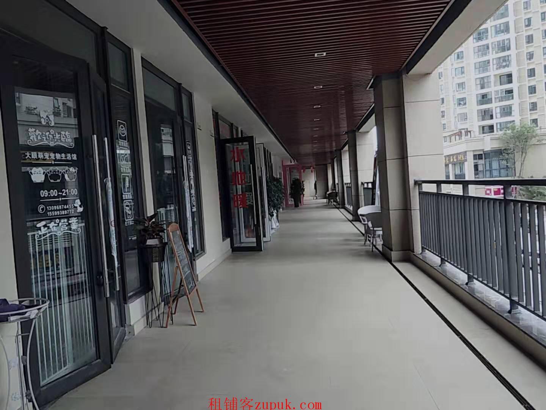 观山湖华润国际社区美发店低价转让.可空转