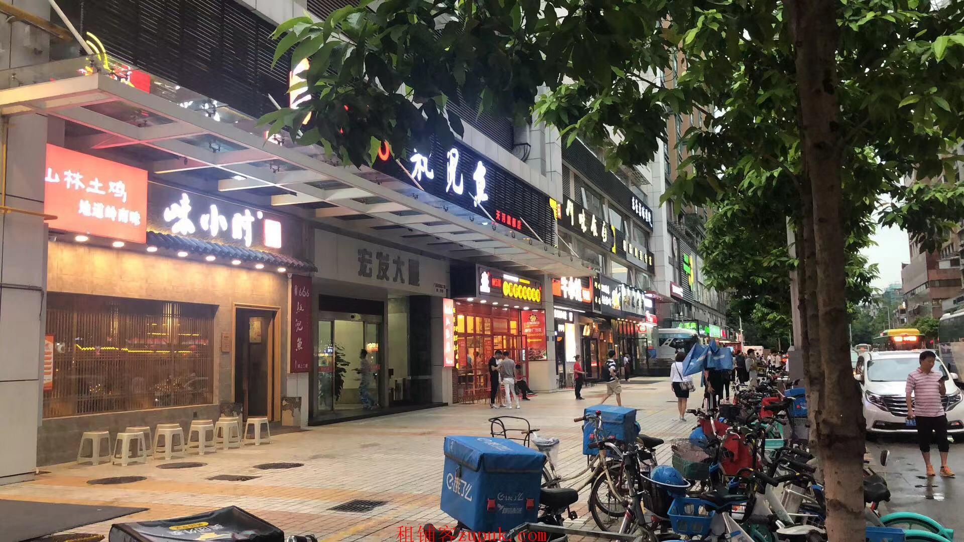 中山八路商圈 重餐饮可明火  网红产品集中 竞争力小