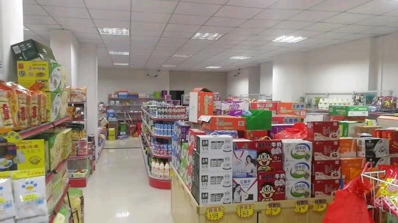 转让一间营业中超市