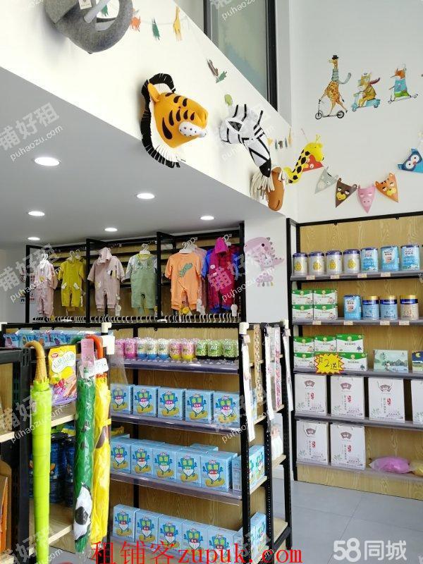 商业街唯壹婴儿游泳馆母婴店转让