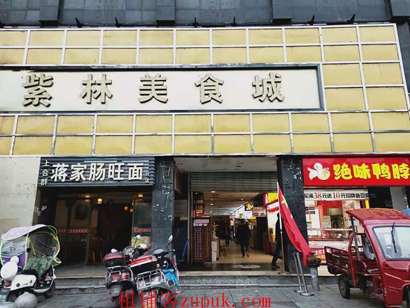 紫林庵美食城品牌泰芒了小吃盈利生意转让