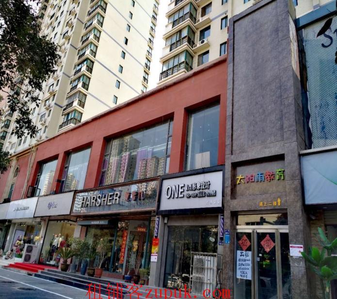 纬四路省直幼儿园对面二楼600平商铺直