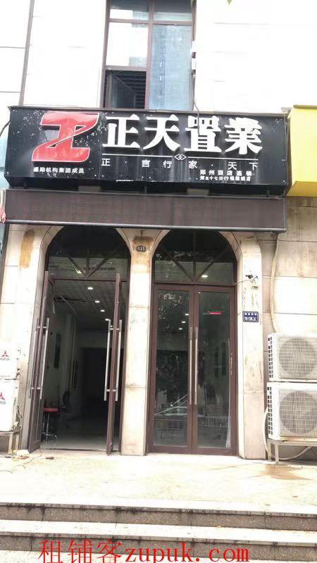 锦绣城一期商铺出租