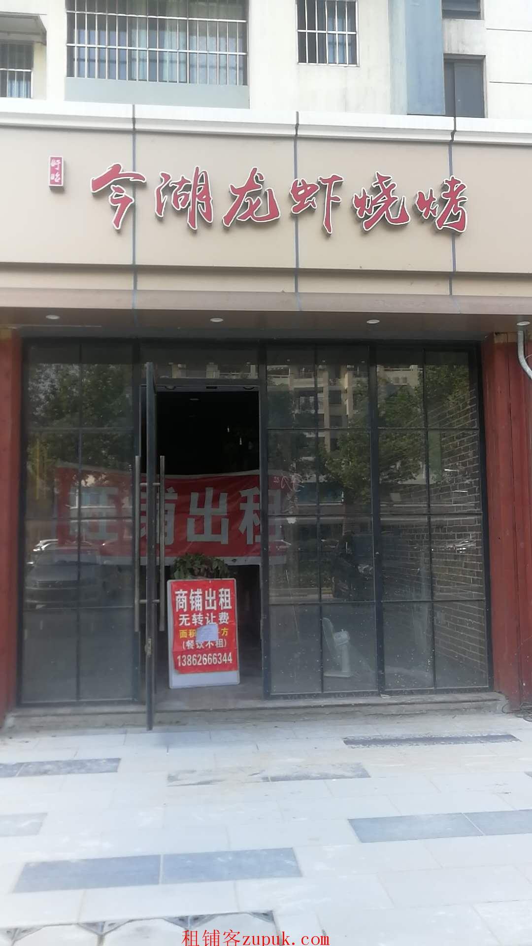 昆山城南衡山路底街商铺出租 无转让费95平