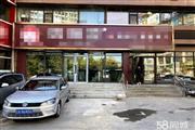 [辽宁大学]200平一层直租,高端住宅区,消费能力强